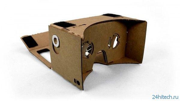 """Oculus Rift для бедных"""" от Google Хайтек агрегатор"""