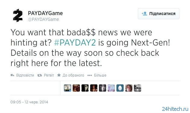 Payday 2 выйдет на PlayStation 4 и Xbox One