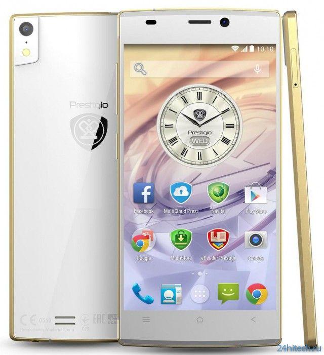 Prestigio Grace - один из самых тонких смартфонов в мире
