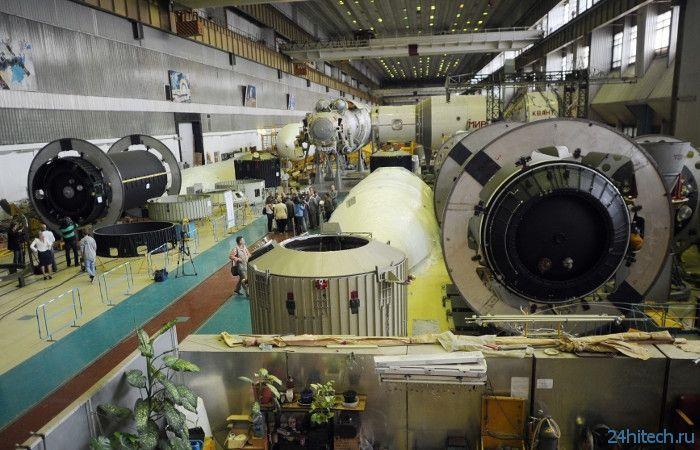 Пуск ракеты нового поколения «Ангара» отложили из-за сработавшей автоматики