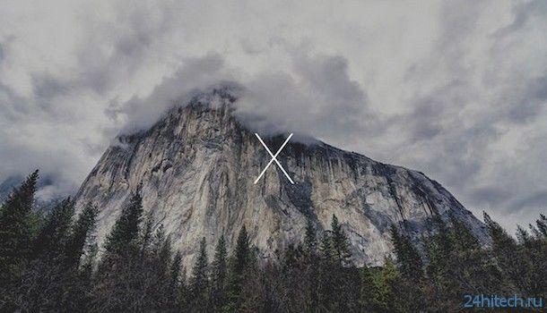 Шпионские снимки OS X 10.10 с Пунктом управления и Центром уведомлений как в iOS 7