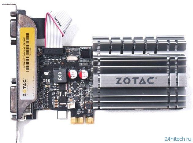 Серия видеокарт ZOTAC GeForce GT 730 включает в себя модели с интерфейсом PCI Express x1