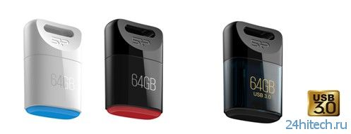Silicon Power Touch T06 и Jewel J06 - компактные и элегантные флэш-накопители