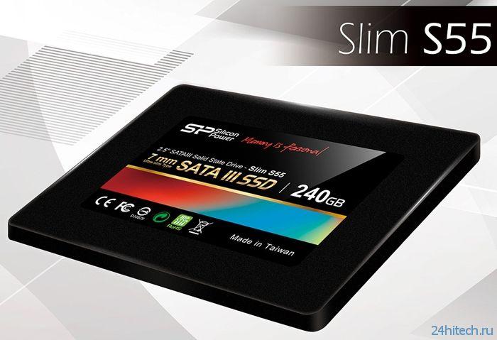 Silicon Power представила новые SSD-накопители серии Slim S55