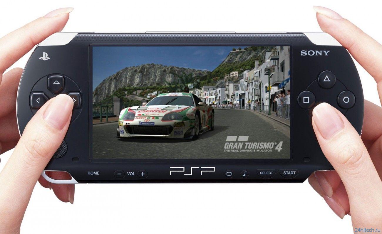 Sony прекращает производство консоли PlayStation Portable
