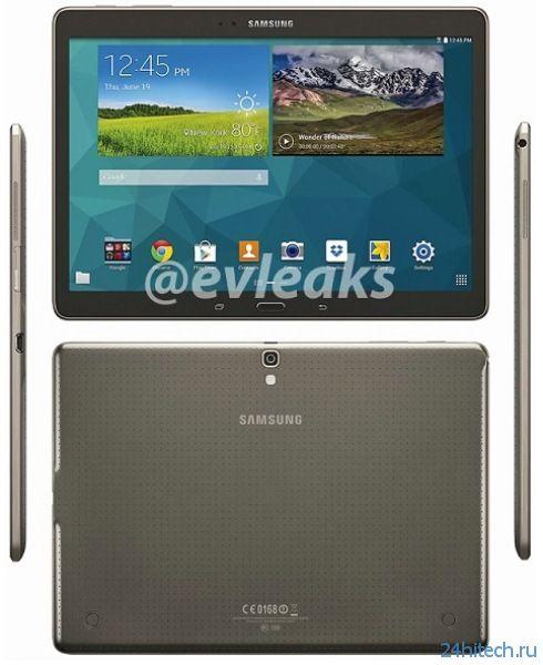 Спецификации неанонсированного планшета Samsung Galaxy Tab S 10.5
