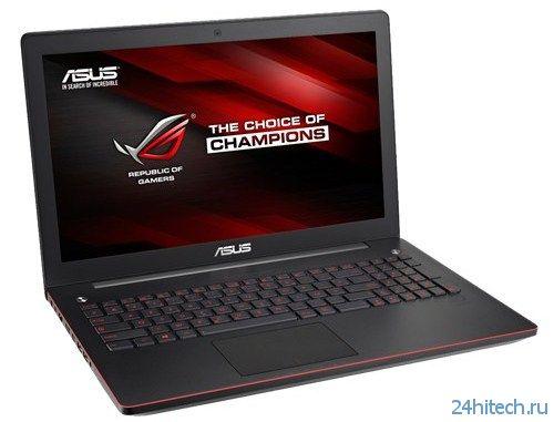 Стильный и производительный игровой ноутбук ASUS G550JK