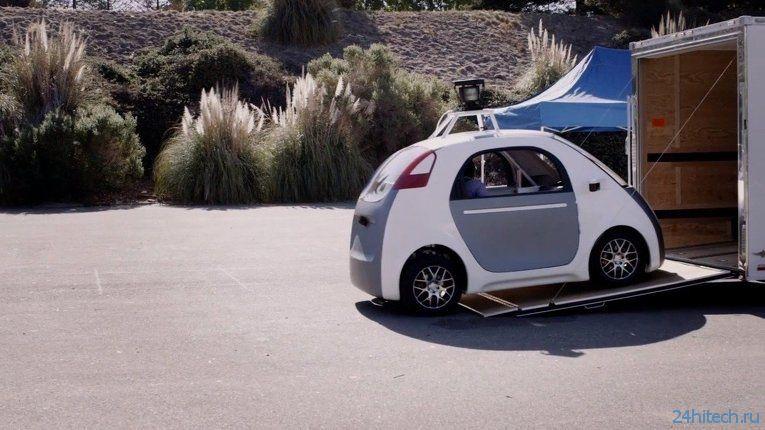 В Британии одобрили передвижение автопилотируемого транспорта на городских дорогах