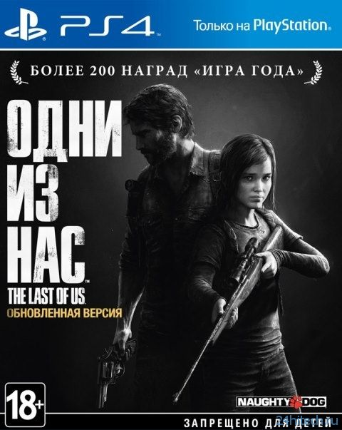 В России начался приём предзаказов на The Last of Us: Remastered для PS4