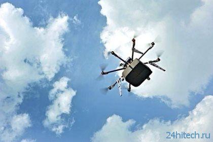 В Сыктывкаре пиццу начал доставлять летающий робот