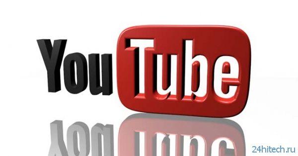 В YouTube появится новая система передачи сообщений