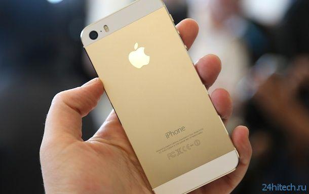 В американских iPhone – золото из Сибири и Урала