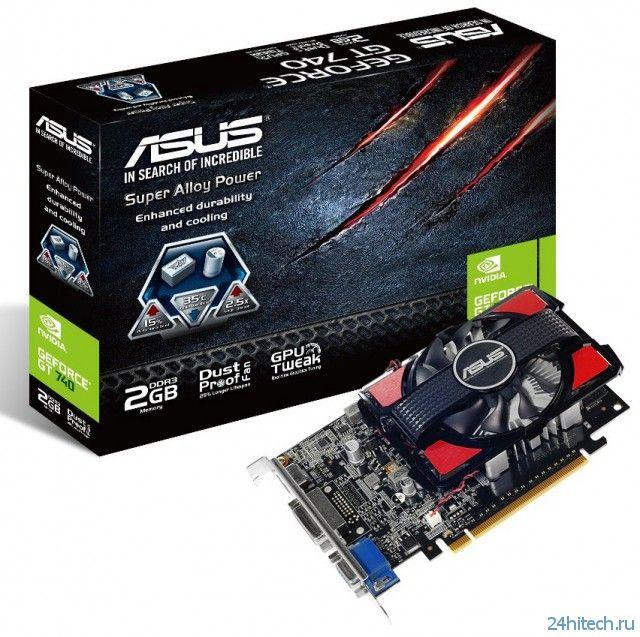 Видеокарты серии ASUS GeForce GT 740 обладают улучшенной элементной