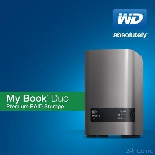 WD My Book Duo: настольное хранилище данных для дома и офиса