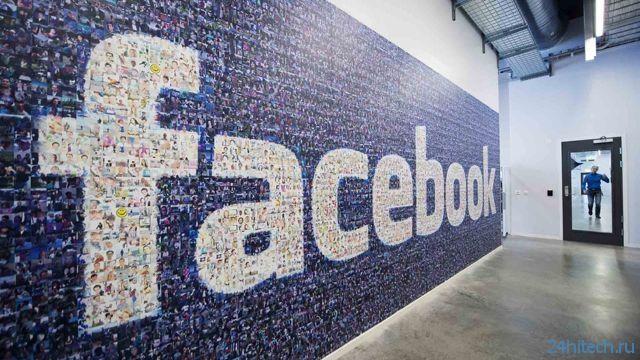 Американцы тратят в среднем 40 минут в день на Facebook