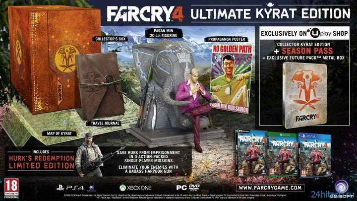 Анонсировано издание Far Cry 4: Ultimate Kyrat Edition
