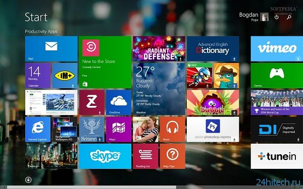 Бесплатная ОС Windows доступна для устройств стоимостью до 0