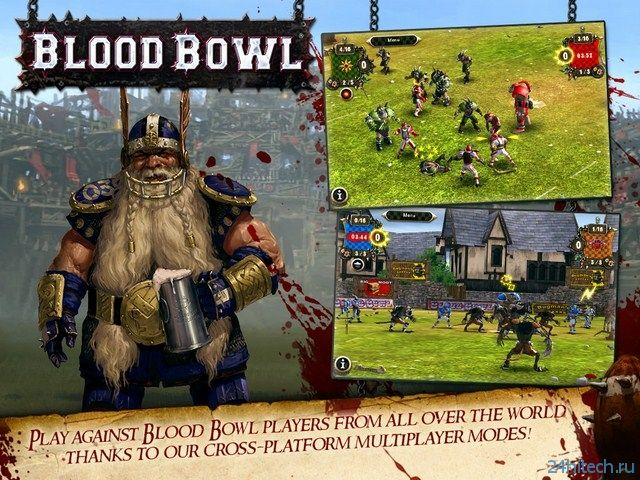 Blood Bowl выпустят на iOS и Android