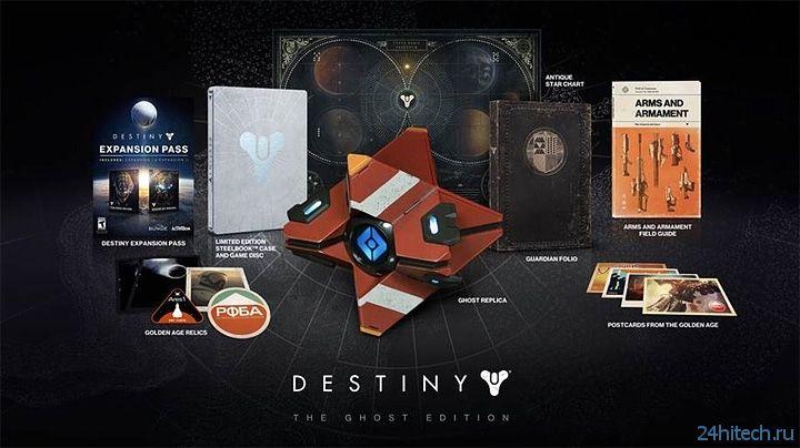 Bungie рассказала о коллекционных изданиях Destiny и назвала даты бета-тестирования