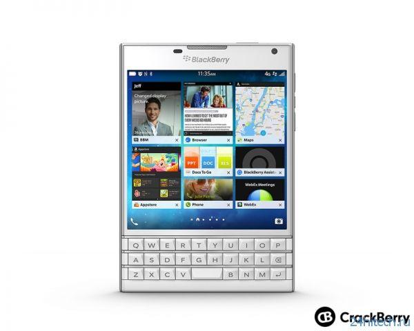 Фото белой версии смартфона BlackBerry Passport