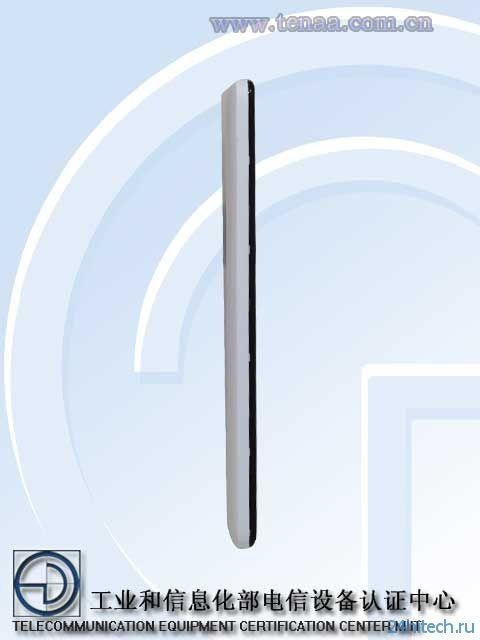 Характеристики смартфона ZTE Z7 mini «засветились» при сертификации