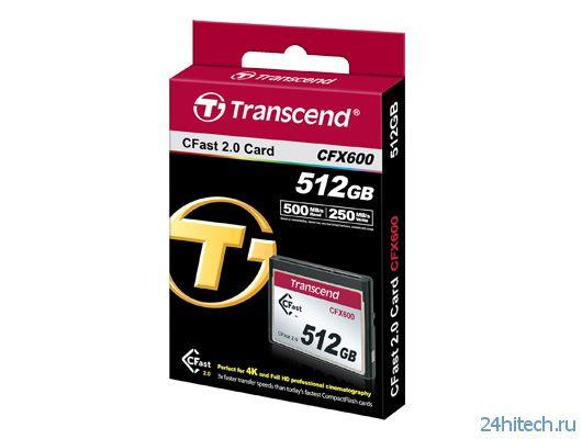 Карты памяти серий Transcend CFast 2.0 CFX650 и CFX600 объемом до 512 ГБ