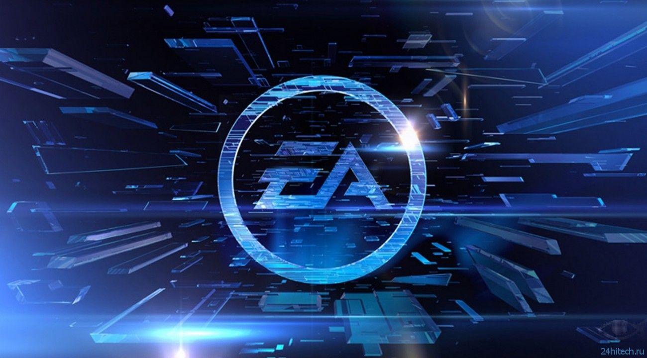 Компания EA анонсировала новый сервис подписок на свои игры