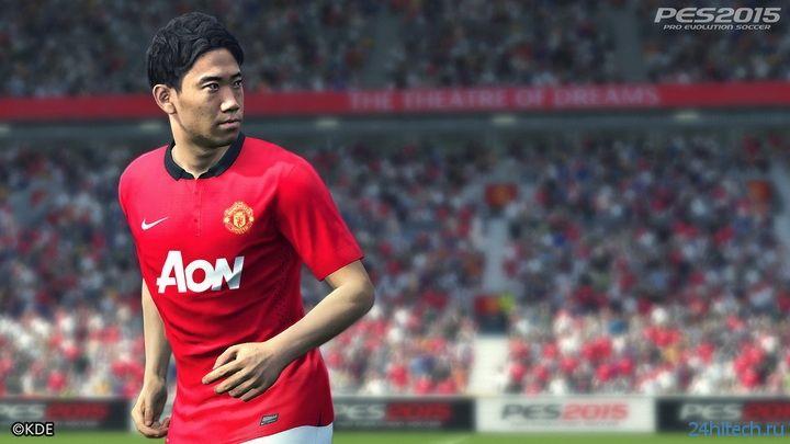 Konami анонсировала PES 2015