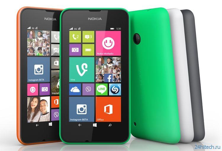 Microsoft представила смартфон Lumia 530 — самый доступный аппарат в линейке