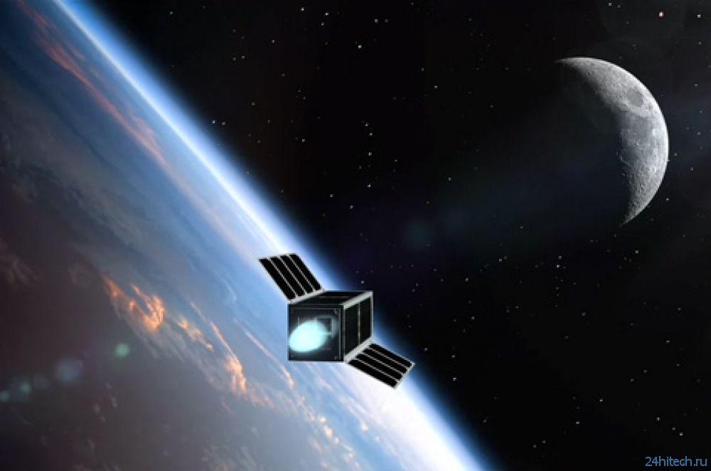 На орбите появился первый украинский сверхмалый спутник типа CubeSat частного производства