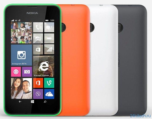 Nokia Lumia 530 – 4-дюймовый мейнстрим-смартфон на базе Windows Phone 8.1