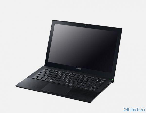 Ноутбуки VAIO возвращаются на рынок
