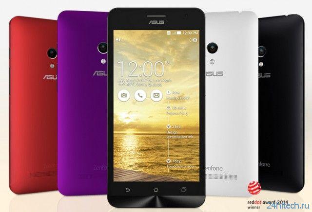 Новые смартфоны ASUS PadFone S и ZenFone 5 LTE уже доступны на Тайване