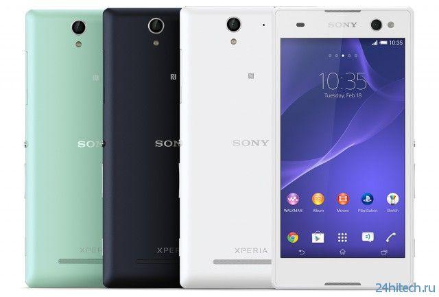 Новые возможности для селфи с Sony Xperia C3