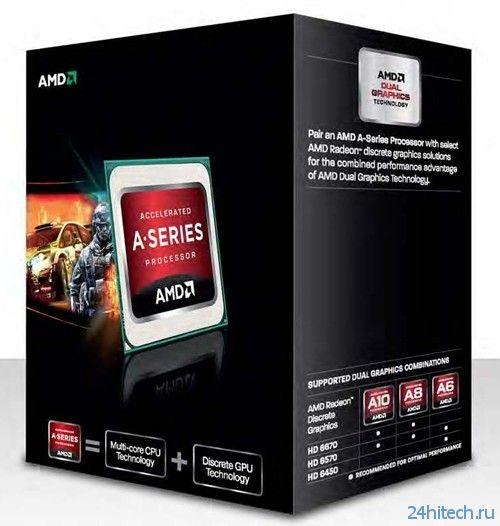 Новый APU AMD A10-7800 будет доступен по цене 0-150