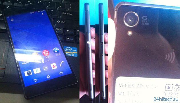 Новый флагман Sony Xperia Z попал под объектив камеры