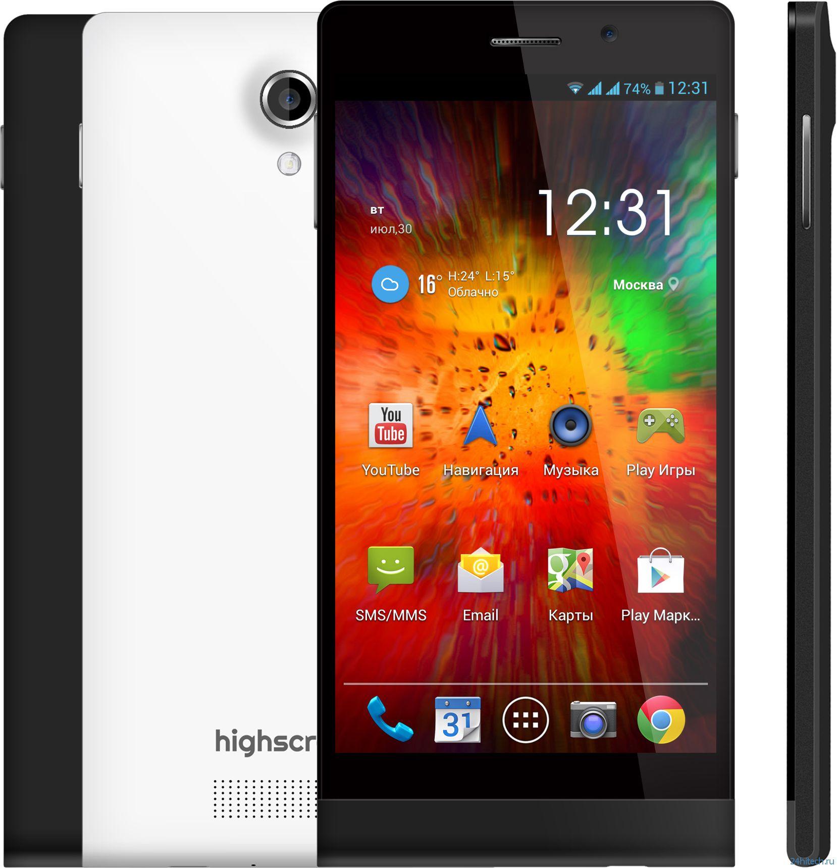 Обновление модели Highscreen Thor до Android 4.4.2 KitKat уже началось