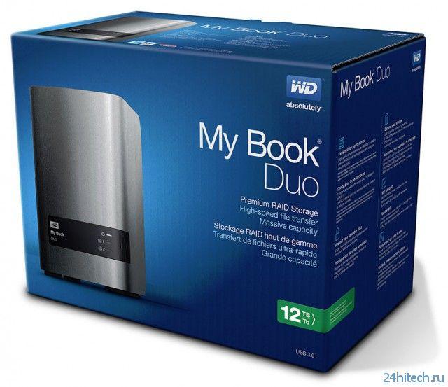 Объем накопителя WD My Book Duo расширен до 12 ТБ