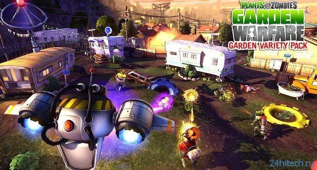 Plants vs Zombies: Garden Warfare получила дополнение Tactical Taco Party