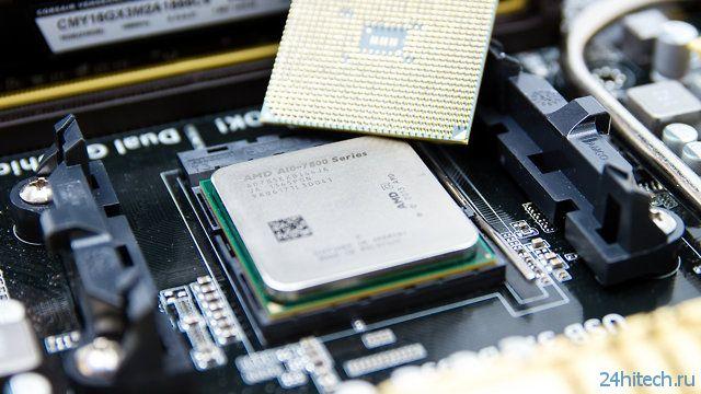 Платформа AMD Socket FM2+ и DDR3-память «доживут» до 2016 года