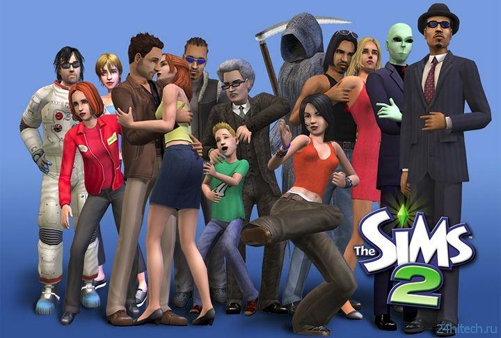 Поддержка The Sims 2 прекратится на следующей неделе