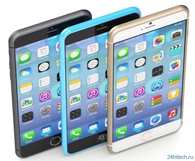 Появилась информация о ёмкости аккумуляторов смартфонов iPhone 6
