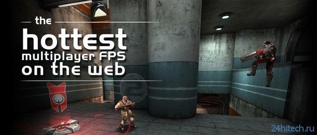 Quake Live выйдет этим летом в Steam вместе с крупным обновлением