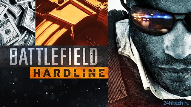 Релиз Battlefield Hardline перенесён на 2015 год