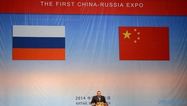 Россия и Китай вместе займутся колонизацией Луны и Марса