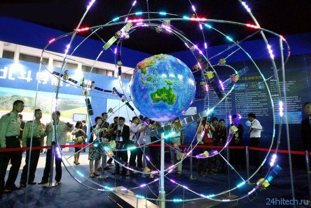 Россия и Китай займутся совместными проектами в области спутниковой навигации