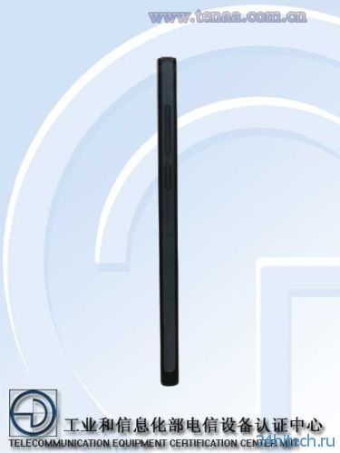 Смартфон Huawei Honor H60 с восьмиядерным процессором и 4 ГБ ОЗУ