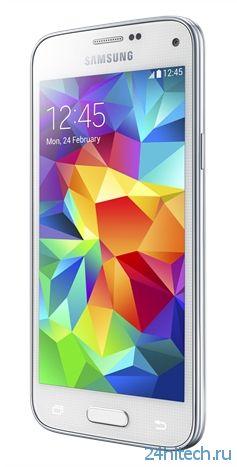 Смартфон Samsung Galaxy S5 Mini представлен официально