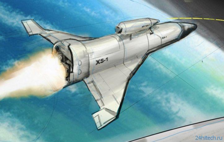 Три группы компаний занялись созданием прототипа беспилотного космоплана XS-1 для DARPA