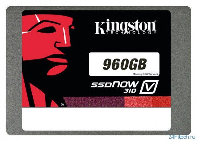 Твердотельный накопитель Kingston SSDNow V310 объемом 960 ГБ